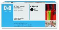 Тонер-картридж HP Black для CLJ 8500/8550 (17000 стр)