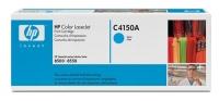 Тонер-картридж HP Cyan для CLJ 8500/8550 (8500 стр)